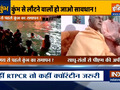 I request the people to not come for snan in large numbers: Swami Avdheshanand Giri