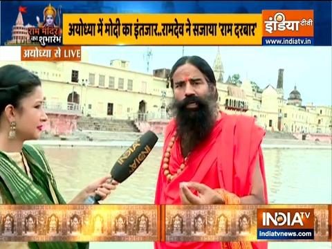 राम मंदिर के निर्माण के साथ, भारत में 'राम राज्य' की स्थापना होगी: स्वामी रामदेव