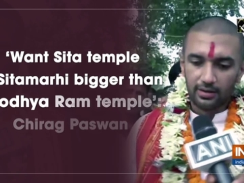 'Want Sita temple in Sitamarhi bigger than Ayodhya Ram temple': Chirag Paswan