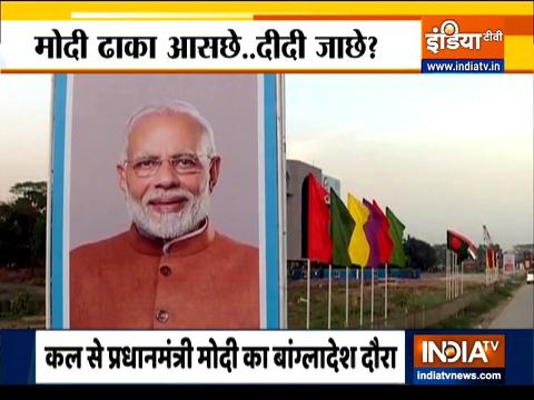 Haqikat Kya Hai | PM Modi to land in Dhaka tomorrow