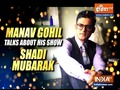 Shaadi Mubarak: There would be much more than just a celebration in the upcoming episode, says Manav Gohil