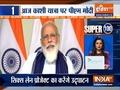 Super 100: PM Modi to visit Varanasi today, will inaugurate Varanasi-Prayagraj highway project