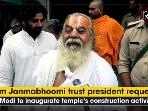 Ram Janmabhoomi trust president requests PM Modi to inaugurate temple's construction activities