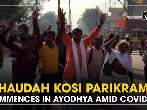 'Chaudah Kosi Parikrama' commences in Ayodhya amid COVID-19