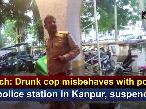Watch: Drunk cop misbehaves with police at police station in Kanpur, suspended