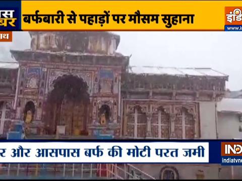 Uttarakhand: Fresh spell of snowfall in Badrinath