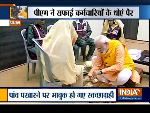 पीएम मोदी ने संगम में लगाई आस्था की डुबकी, सफ़ाई कर्मियों का पैर धोकर किया सम्मान