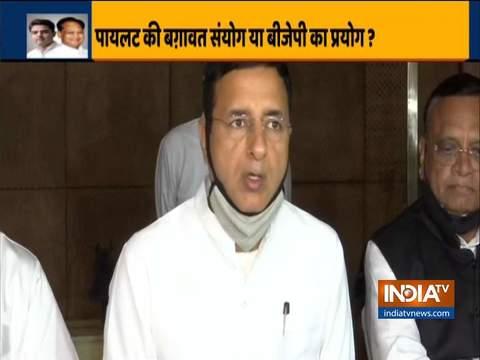 कांग्रेस नेता रणदीप सुरजेवाला ने सभी विधायकों से सीएलपी बैठक में शामिल होने की अपील की