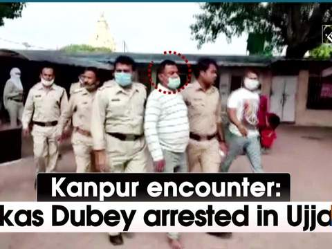 Kanpur encounter: Vikas Dubey arrested in Ujjain