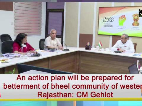 An action plan will be prepared for betterment of bheel community of western Rajasthan: CM Gehlot
