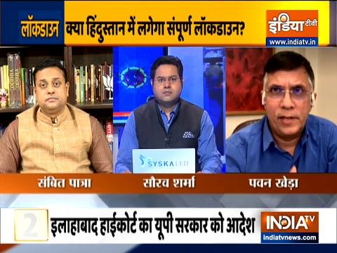 कुरुक्षेत्र: क्या भारत में लगेगा संपूर्ण लॉकडाउन? देखिए बड़ी बहस