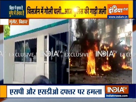 मुंगेर गोलीबारी घटना: बिहार में हिंसा भड़की, SDO और SP कार्यालय में तोड़फोड़; एसपी और डीएम को हटाया गया