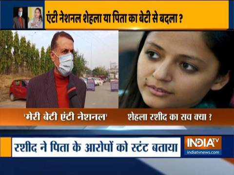 Whatever allegations have been made against me by my father are baseless: Shehla Rashid