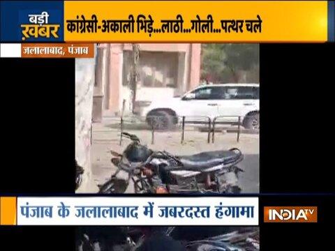 Congress, SAD workers clash in Punjab's Jalalabad; Sukhbir Badal's car vandalised