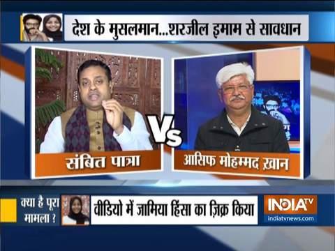 Kurukshetra: JNU student Afreen Fatima calls Afzal Guru 'innocent', BJP calls it 'zeher ki kheti'