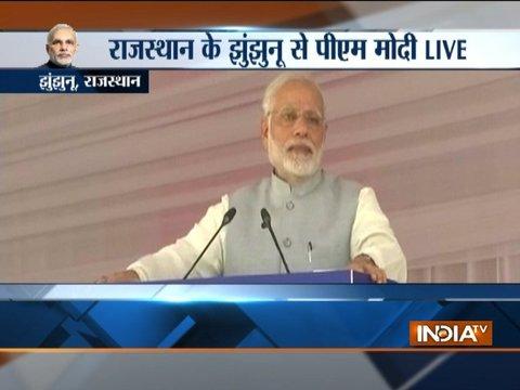 PM Modi inaugurates pan-India expansion of Beti Bachao Beti Padhao programme