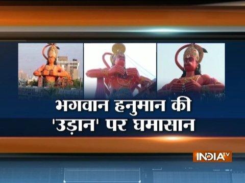 Public expresses discontent over Delhi HC advice to airlift Hanuman statue in Delhi