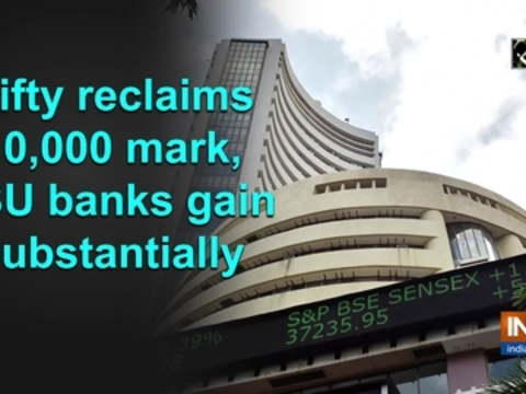 Nifty reclaims 10,000 mark, PSU banks gain substantially