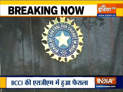 BCCI to conduct remainder of IPL 2021 in UAE