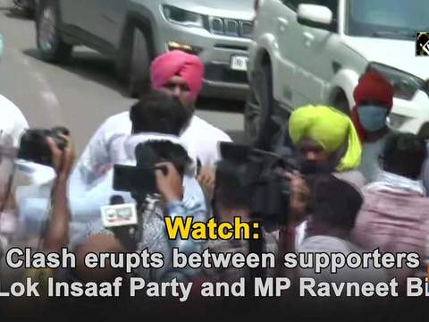 Watch: Clash erupts between supporters of Lok Insaaf Party and MP Ravneet Bittu