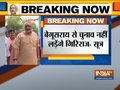 BJP's Giriraj Singh refuses to contest election from Begusarai seat