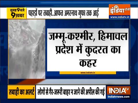 Top 9 News: Cloudburst in Jammu-Kashmir's Kishtwar and Himachal's Lahaul-Spiti claims 14 lives