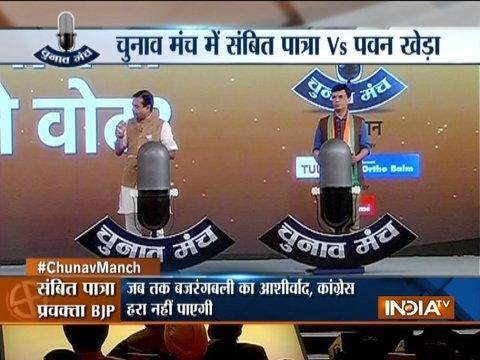 India TV Chunav Manch Rajasthan: BJP's Sambit Patra vs Congress' Pawan Khera