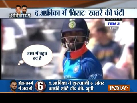 Bhuvneshwar Kumar's 'knuckle ball' derails South Africa in Johannesburg T20I