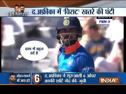 Bhuvneshwar Kumar's 'knuckle ball' derails South Africa in Johannesburg T20I
