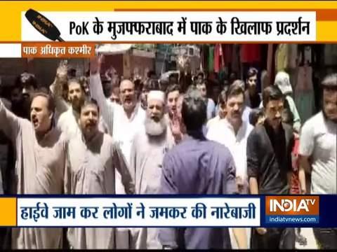 PoK के मुज़फ़्फ़राबाद में पाकिस्तान के खिलाफ लोगों ने किया प्रदर्शन