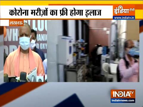 मुख्यमंत्री योगी आदित्यनाथ ने लखनऊ में DRDO द्वारा बनाए गए कोविड अस्पताल का उद्घाटन किया
