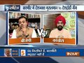 IndiaTV Kurukshetra on August 22: Debate on stone pelting & protest against Farooq Abdullah