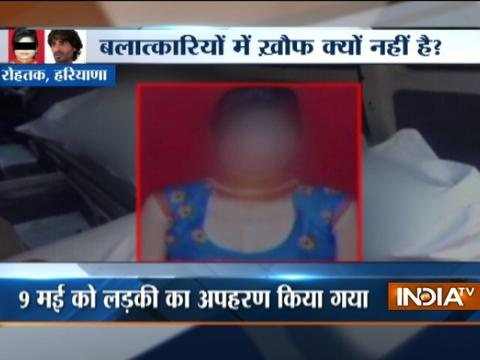 Nirbhaya Again: Two arrested after horrific gang rape and murder in Haryana
