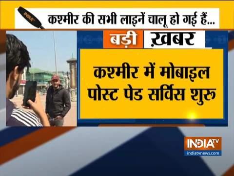 कश्मीर में पोस्ट-पेड मोबाइल सेवाएं फिर से शुरू