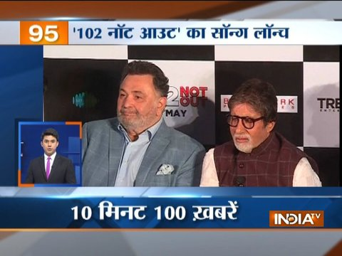 News 100 | 20th April, 2018