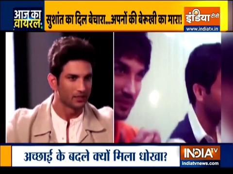 देखिए इंडिया टीवी का स्पेशल शो आज का वायरल | 19 सितम्बर, 2020