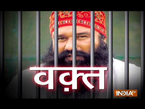 Unskilled labour' Gurmeet Ram Rahim earns Rs 40 per day by cultivating vegetables in jail