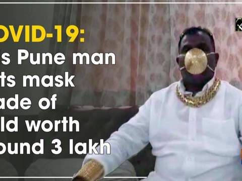 COVID-19: This Pune man gets mask made of gold worth around 3 lakh