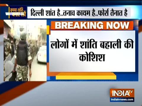 सुरक्षा बलों ने मौजपुर में किया फ्लैग मार्च