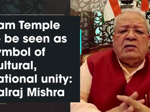 Ram Temple to be seen as symbol of cultural, national unity: Kalraj Mishra