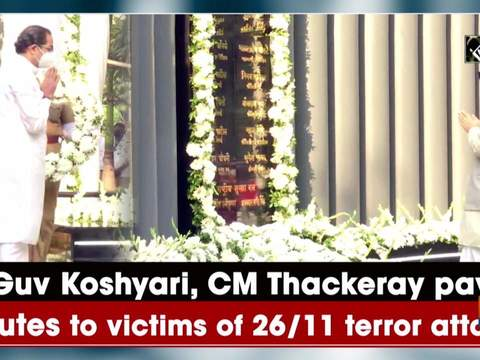 Governor Koshyari, CM Thackeray pay tributes to victims of 26/11 terror attacks