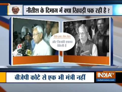 Nitish Kumar expands Cabinet by inducting eight Ministers, no space for ally BJP