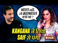 Kangana Ranaut slams Saif Ali Khan for his concept of India comment