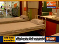 Housing society in Noida set up isolation facilities for kids with oxygen beds