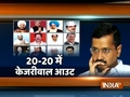 20 AAP MLAs disqualified: What's next for Arvind Kejriwal?