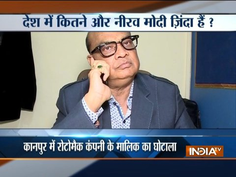 Vikram Kothari faces heat as CBI and ED file separate cases to probe Rs 3,695 scam