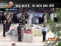 Last rite ceremony of former PM Atal Bihari Vajpayee performed at Smriti Sthal (Part-1)