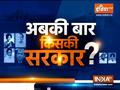 Abki Baar Kiski Sarkar | BJP will return to power in UP with massive majority says Amit Shah