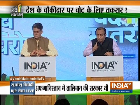 Vande Mataram | Congress' Manish Tewari trains guns at PM Modi, BJP's Sudhanshu Trivedi hits back
