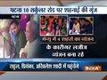 6000 guests to mark Tej Pratap's wedding with Aishwarya Rai